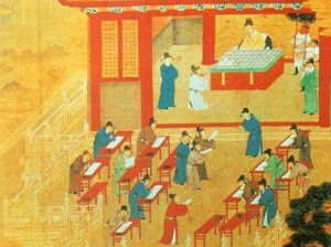 imperial_examination__examination_system_in_imperial_china3c0135bcef004a1ba981